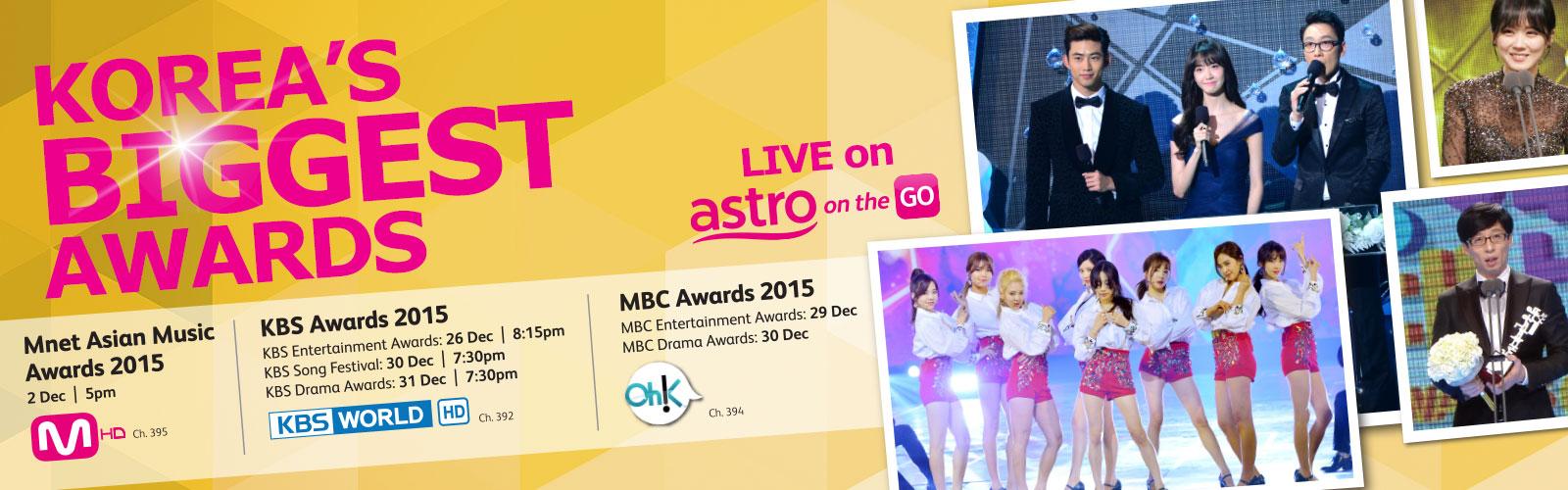 astro on the go koreas-biggest-awards