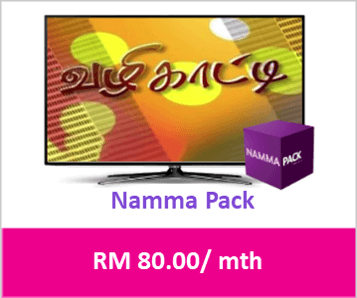 Value Pack Namma