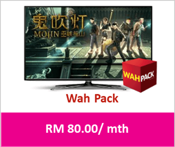 Value Pack Wah