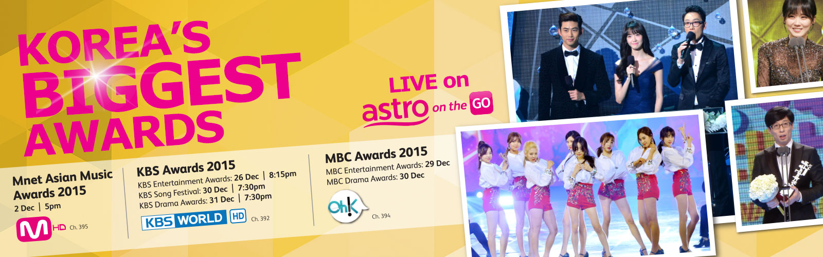 astro on the go koreas-biggest-awards