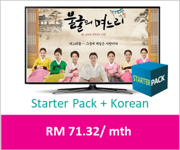 Astro package starter pack with Korean