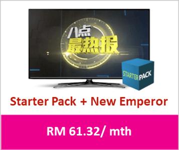 Starter Pack New Emperor