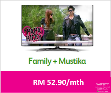 astro package - Essential Malay Entertainment Desc