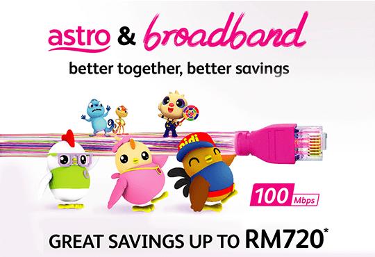 astro broadband promotion jun2019a